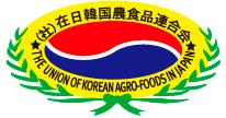 在日韓国食品連合会