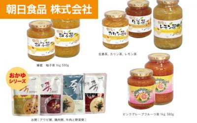 朝日食品 株式会社