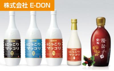 株式会社 E-DON